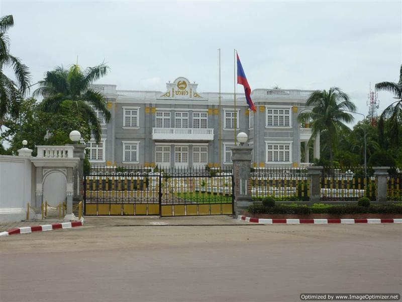 Vientiane - Presidential Palace