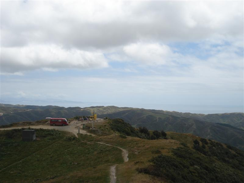 Makara Park