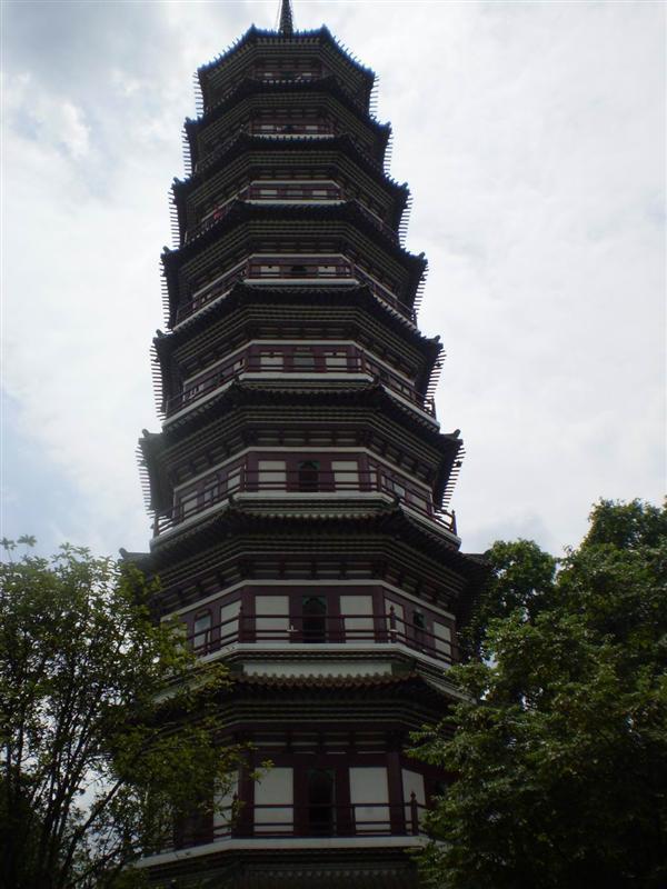Photo from Guangzhou, China