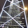 Bank of America reflected in the Bank of China!