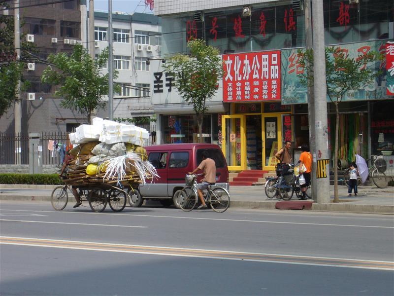 Photo from Beijing, China