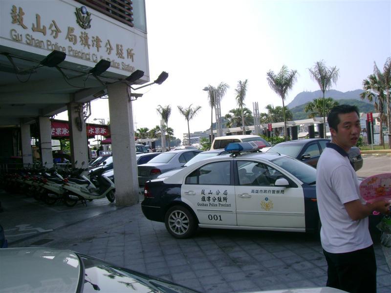 Police station beside Cijin Pier, 2007-07-25 15:36