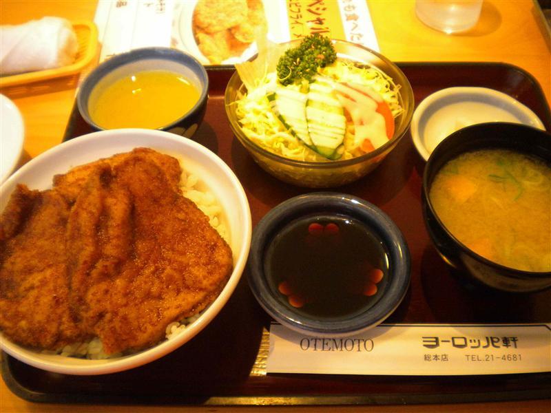 Fukui's Sauce Katsudon