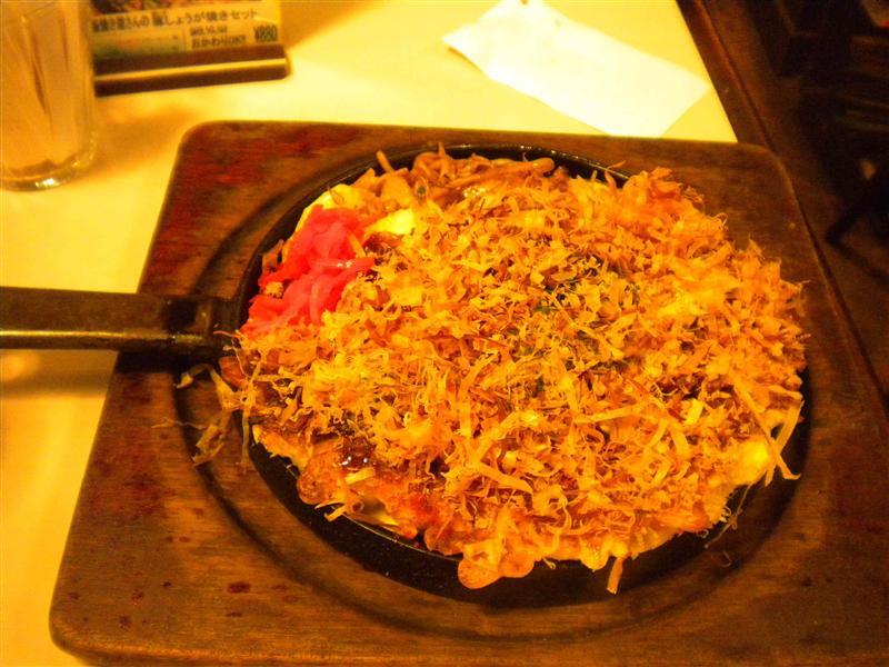 Kyoto's Okonomiyaki