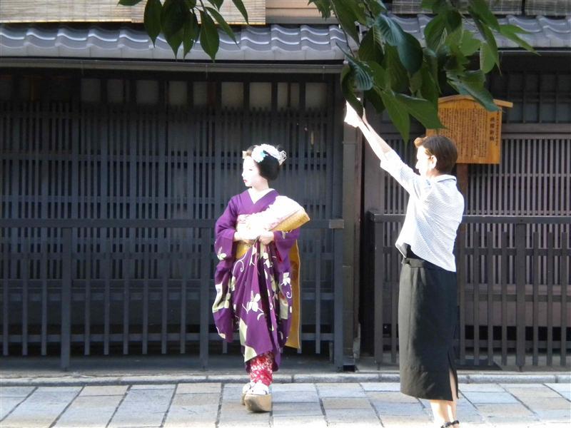 Maiko/Geisha