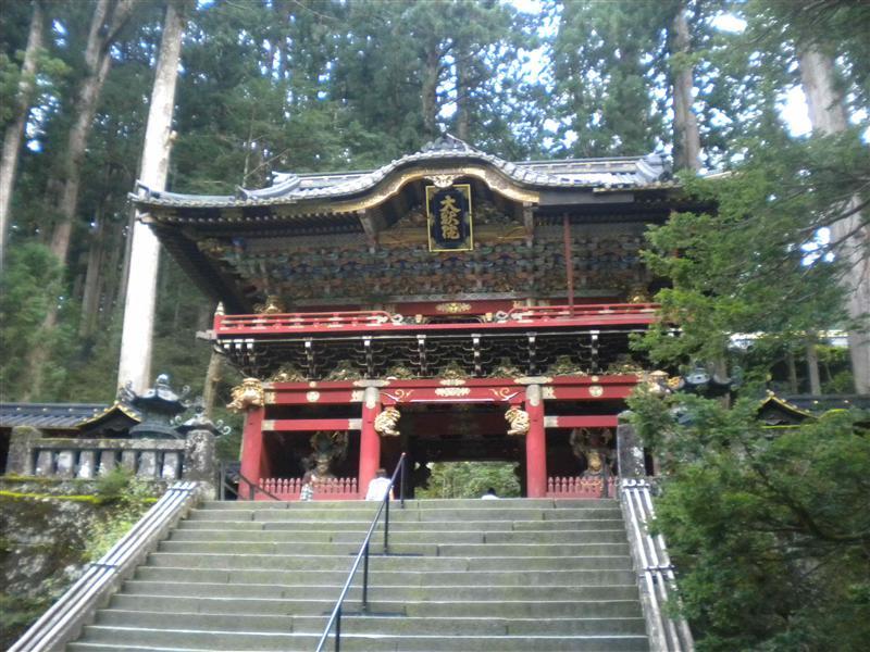 Taiyuin-Byo entrance