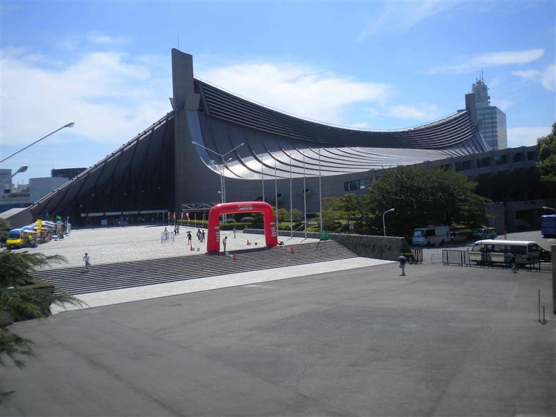 Nearby stadium