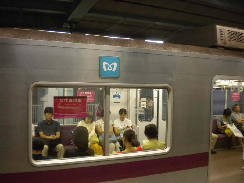 Tokyo Metro Lines
