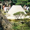 Ginaku-ji Temple