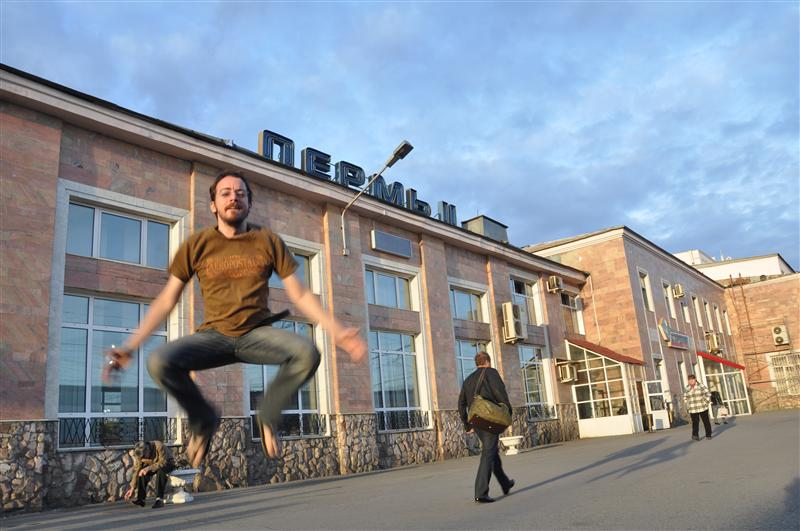 Jumping in Perm'