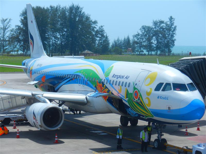 Our new plane from Phuket to Bangkok - Bangkok Airways