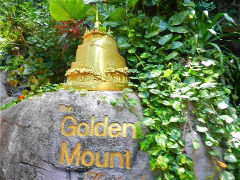 Golden Mount, Wat Saket