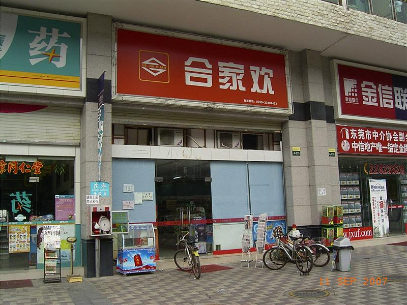 Sam's corner store