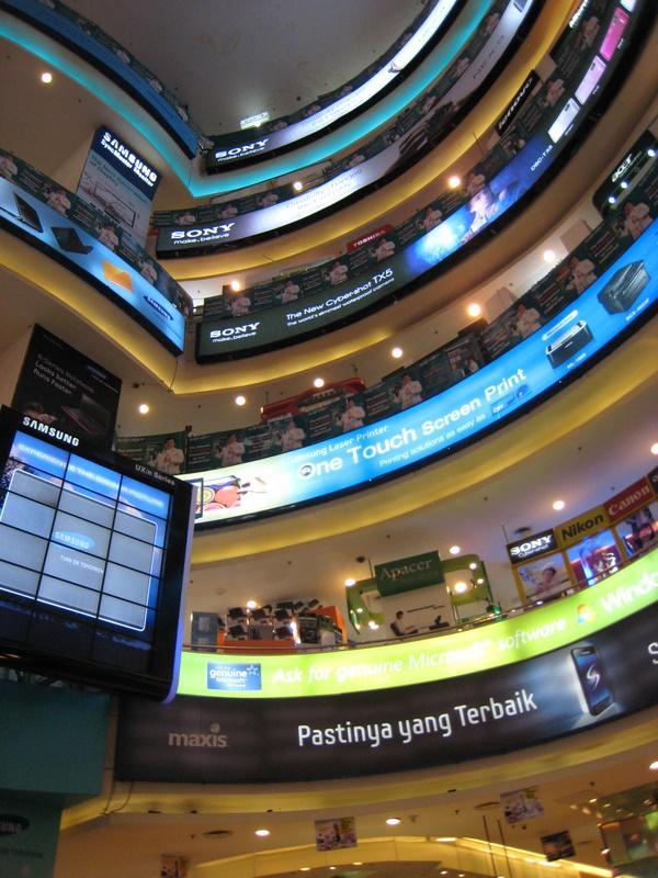 Electronics Mega-Mall