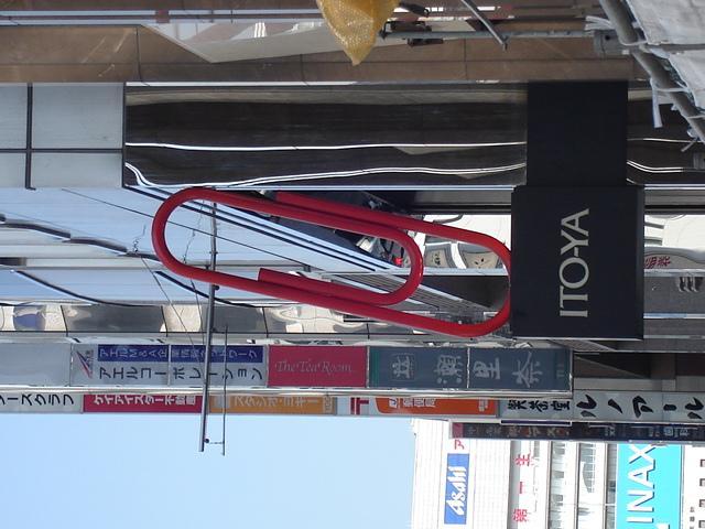 Stationery store, Ginza
