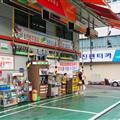 Korean Petrol Station