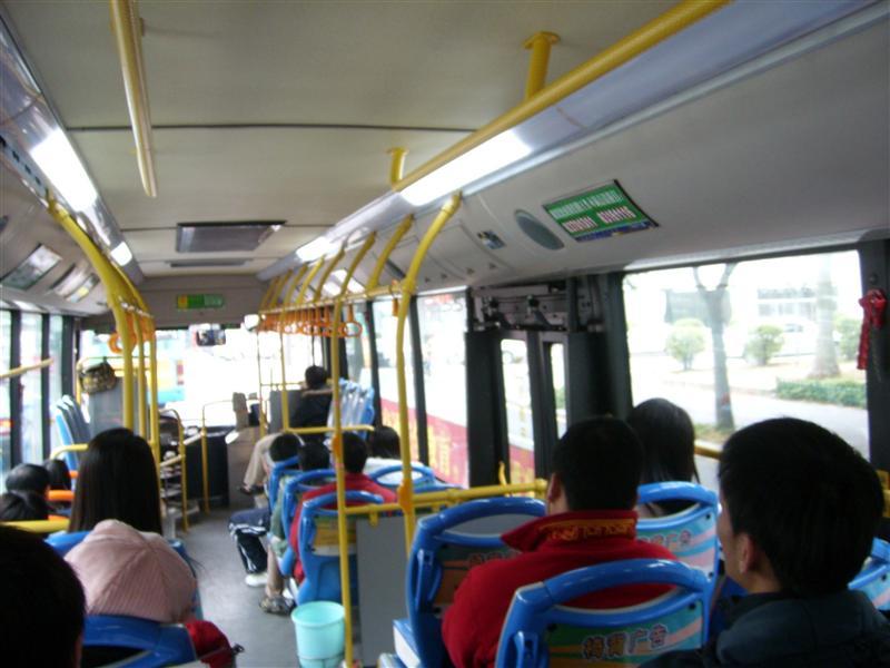 Bus # 106