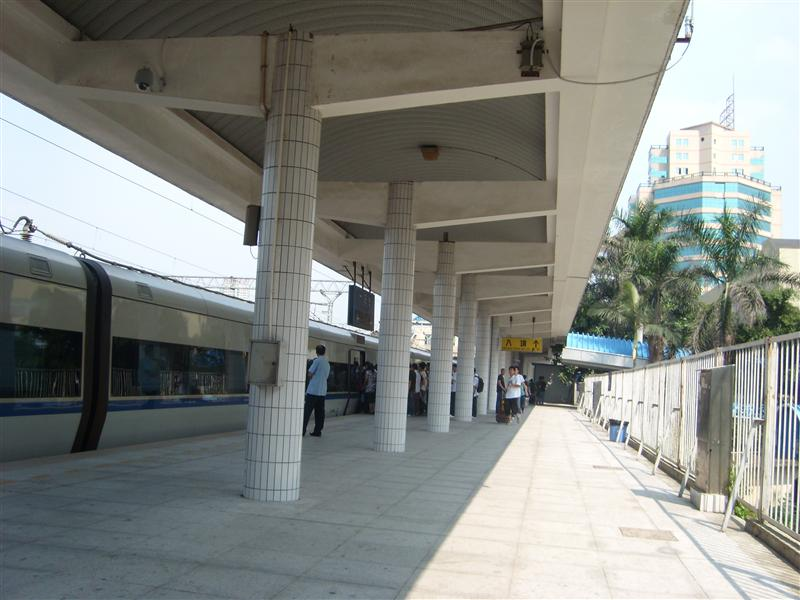Train's platforme