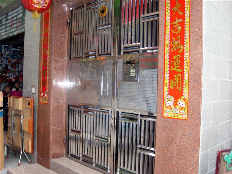 Front Door of my Appartment