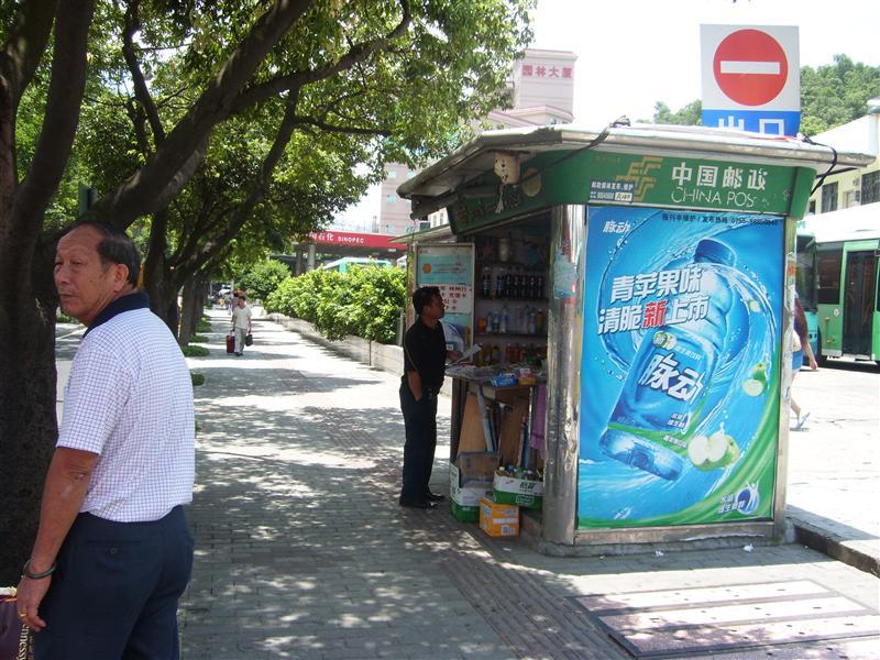 Near DongHu Park ,bus station