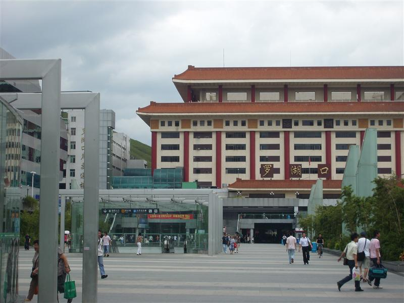 A view of the train station in Luo Hu