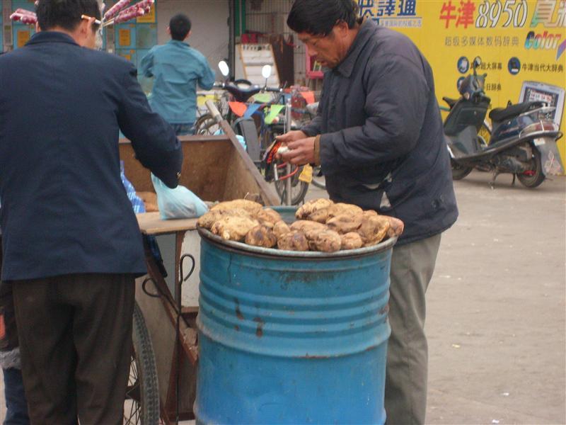 Selling hot potatoes