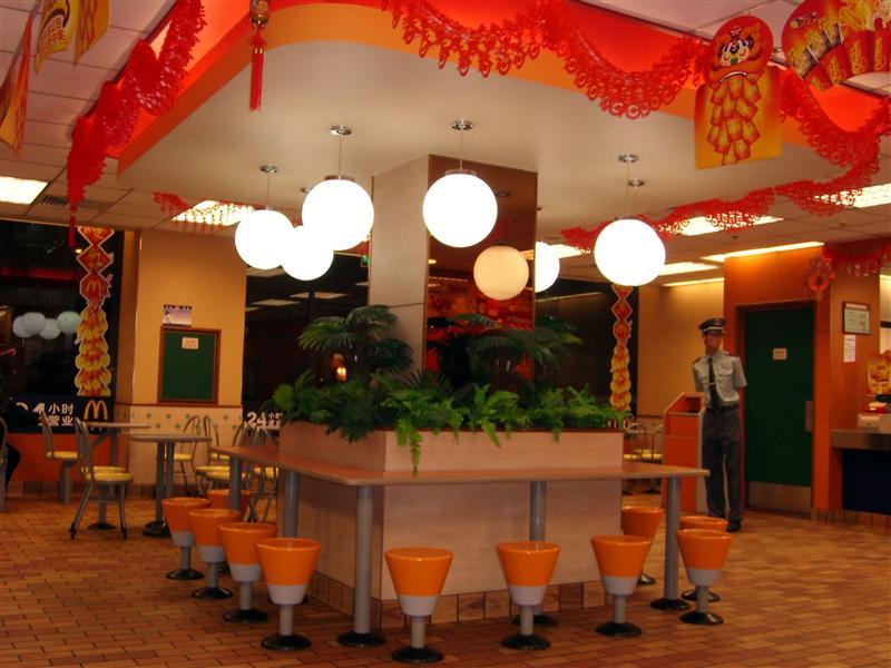 Inside decoration view of Macdonald .