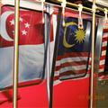 Podzemna Kuala Lumpur