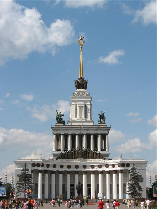 A big monument in a park in Moscow