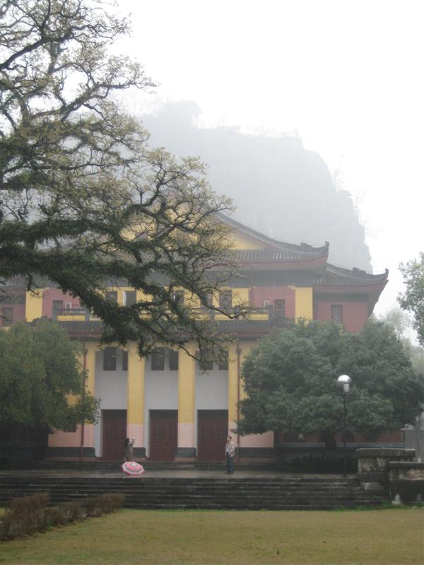 The main Palace, thats the hill in the fog behind!