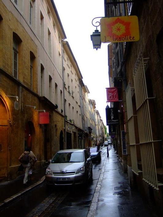 typical streets in the city... yes it's really small!!