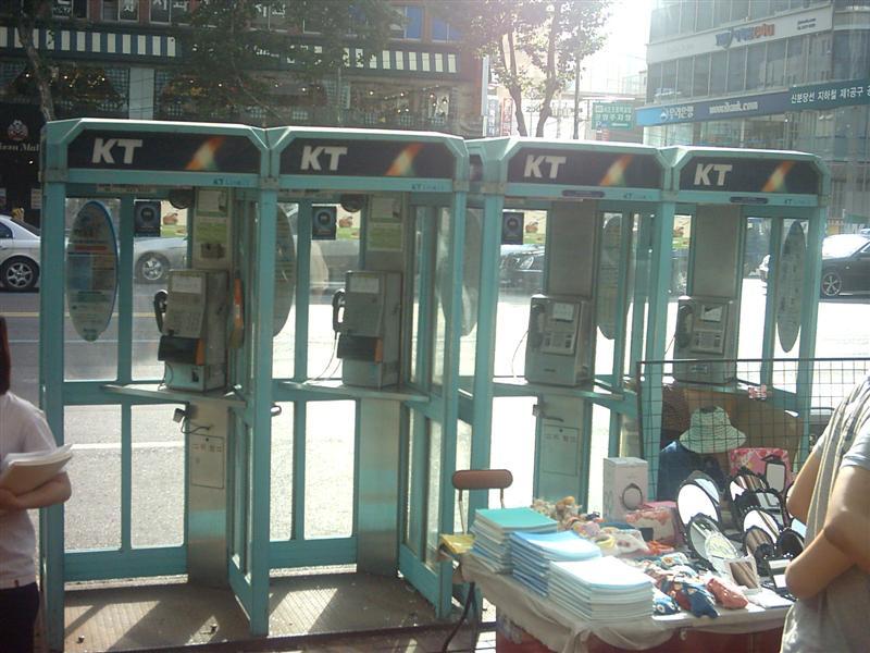 TELEFONOS EN LA CIUDAD
