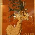 Examples of Peace Poster