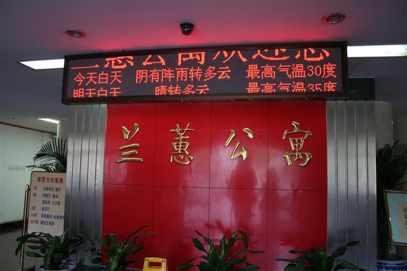 entrance of dorm