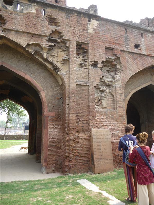 Kashmere Gate (British Side)