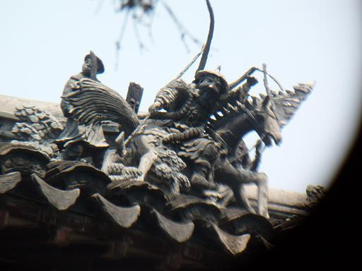 Mythical creature on roof