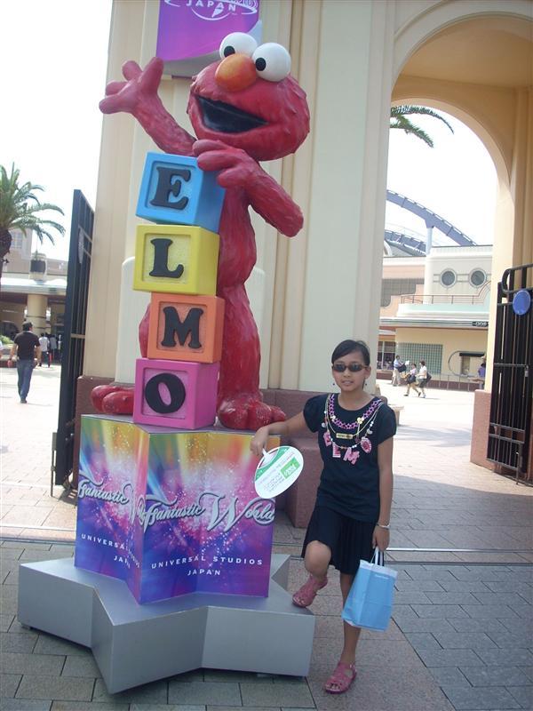 Elmo and Me