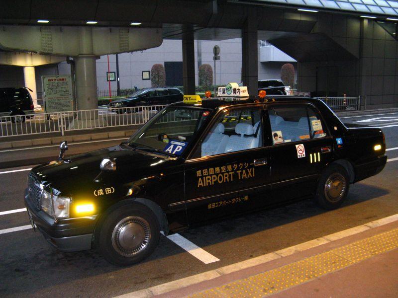 Taxi ! Taxi !
