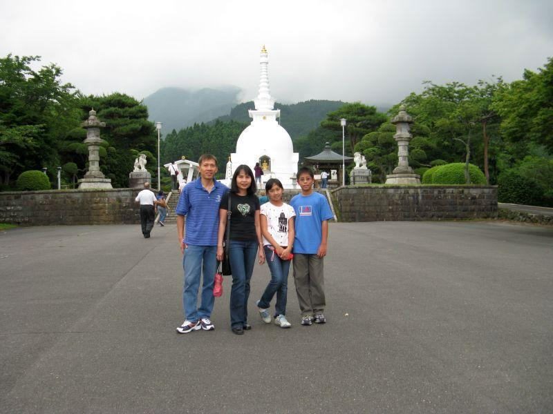 at Hakone Peace Park