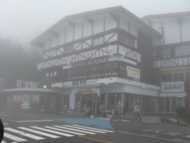 Misty 5th Station