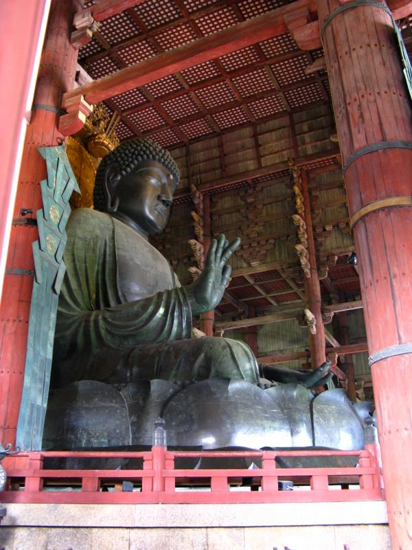 The Daibutso (Great Buddha) of Todaji