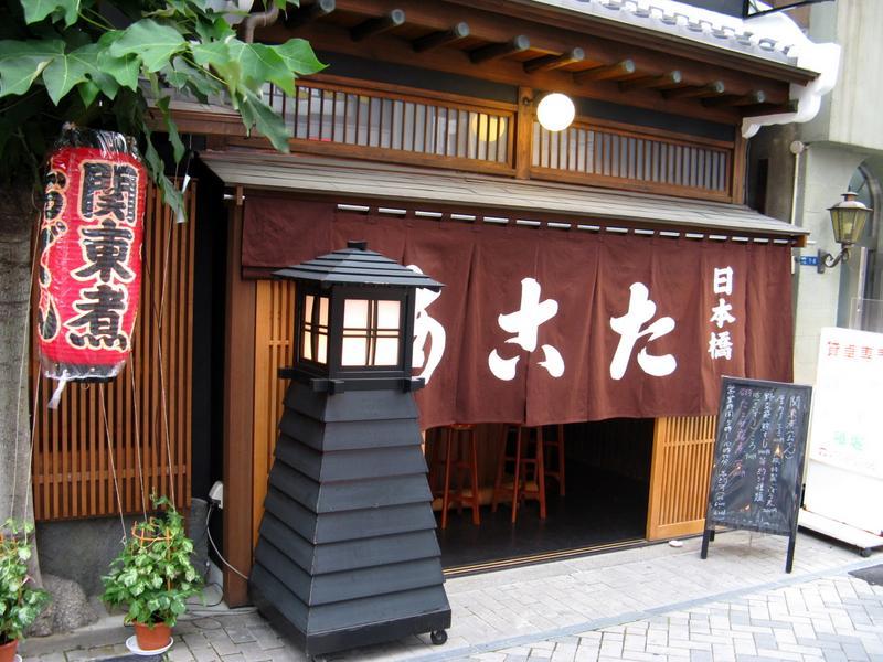 Okasa restaurant