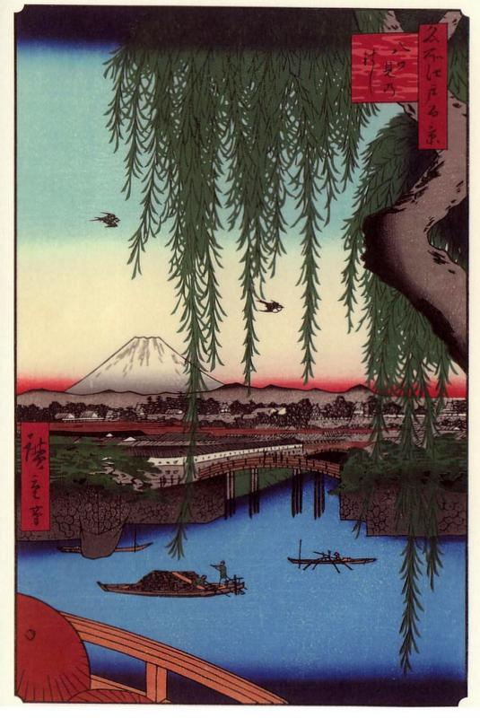 Classic Arts - Woodblock Print - Mt Fuji in Background