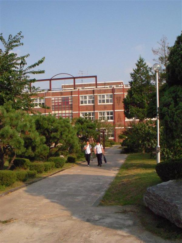 Nam Mun Middle School!
