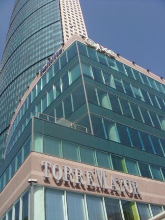 """Edificio """"Torre Mayor"""""""