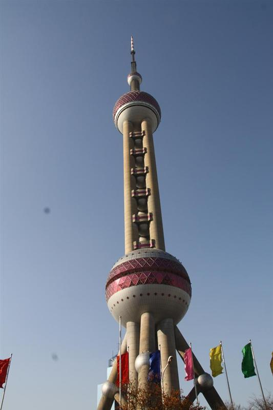 Pearl Tower.