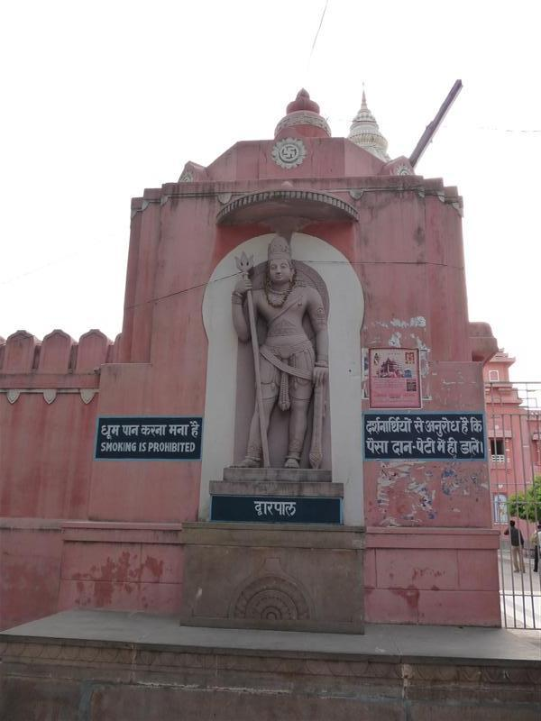 Photo from Varanasi, India
