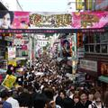 Busy on Takeshita Street in Harajuku