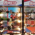 The exhibition of the RC helicopter Model on April 2013 on Shenzhen Guangdong China6