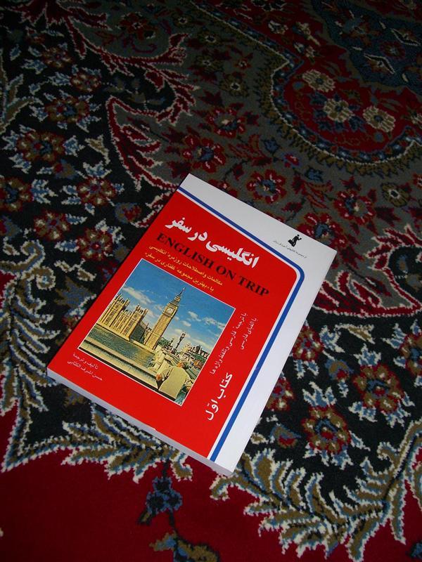 English phrase book.